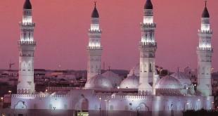 صورة اول مسجد في الاسلام , ماهو اسم اول جامع بالاسلام
