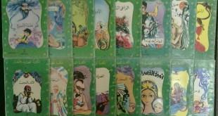 صورة علمى طفلك حب القراءة ولاحظى الفرق , المكتبة الخضراء للاطفال