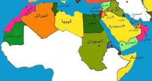صورة اسماء دول العالم بالعربي , اسامي البلاد العربية ولماذا سميت بذلك