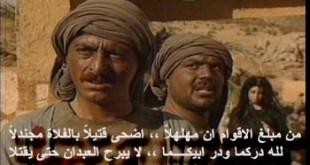 صورة مقتل الزير سالم , حقيقة يخفيها العالم من سنين