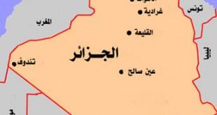 صورة خريطة الجزائر بالتفصيل , بلد الجزائر والتفصيل الجيد