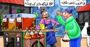 صورة الغاز مغربية مضحكة , نكت المحششين هتموتك من الضحك