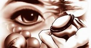 صورة ادعية لابطال السحر والعين , فك الحسد is 6 310x165