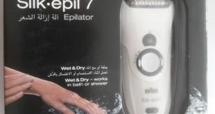 صورة اسعار ماكينة براون سيلك ابيل في مصر , افضل نوع ماكينة ازالة الشعر من براون