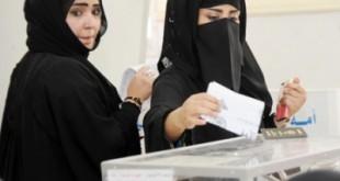 صور اول دولة اسلامية تمنح المراة حق الانتخاب , متى بداء حق المراة في الانتخاب بدول الاسلامية
