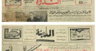 صور اول جريدة عربية , تعرف على اول جريدة عربية في الوطن العربي كانت في مصر