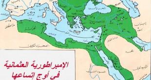 صورة انهيار الامبراطورية العثمانية والتدخل الاستعماري في المشرق العربي ملخص , اسباب عجيبة و مدهشة ادت الى انهيار الامبراطورية العثمانية