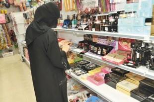 صورة محلات ابو ريالين في جده , كل ما تحتاج اليه من ادوات مدرسية