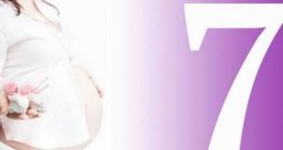 صورة وضع الجنين في الشهر السابع , اين يكون موضع مولودك في الشهر 7