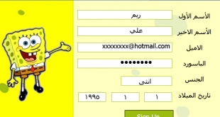 صورة اسماء حسابات للفيس بوك , ابدعي باحلي الاسامي على صفحتك الفيس بوكية
