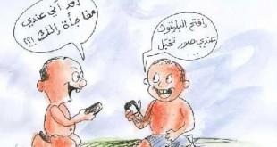 صورة رسومات كاركتير اطفال , صور رسم كاركتير طفولية مضحكة