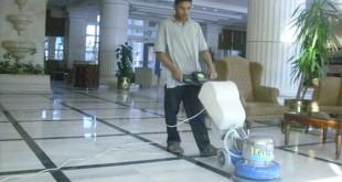 صورة شركات النظافة في جدة , متتعبيش نفسك في التنظيف اتصلي بافضل شركة خاصة في جدة