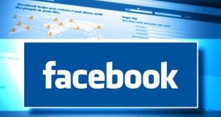 صورة استرجاع حساب فيسبوك تم تعطيله , باربع خطوات اعادة صفحتك الفيسبوكية المعطلة من قبل