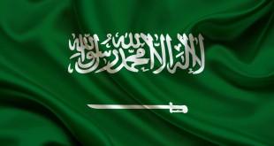 صورة صور علم السعودية , خلفيات واتس لعلم السعودية