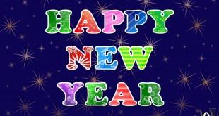 صورة صور عام الجديد , راس السنة الجديدة ومباركات باجمل الرسايل الراقية