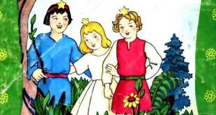 صورة المكتبة الخضراء للاطفال pdf , محتوى سلسلة كتاب المكتبة الخضراء للاطفال