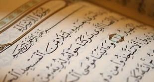 من اكثر الانبياء ذكرا في القران الكريم , ردد اجابتك من هو النبي الكريم الذي ذكر اسمه في الكتاب الشريف