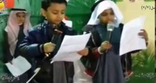 صورة مسرحية مدرسية عن الوطن , اشهر مسرحية وطنية قاموا بها الاطفال