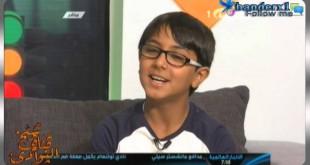 صورة طفل يتوه محمد العبدالله mp3 , انشودة اليتيم تاليف الطفل محمد عبد الله