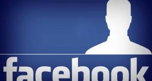 صورة معرفة من زار صفحتي بالفيس بوك , تعرف على اخر من دخل بروفايلك في الفيس بوك ب3 طرق