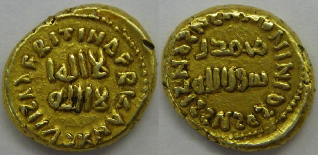 بالصور النقود المعدنية في الحلم لابن سيرين , تفسير منام الفكه 12607