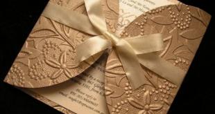صورة كيفية كتابة دعوة لحضور حفل , خطوات كتابة دعوة للحفلات الزفاف بشياكة