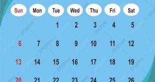 صورة اي شهر يناير , ماهو التقويم الشمسي