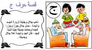 صورة بلد بحرف الجيم , لو ذكي قول اجابة بلد تبداء بحرف ال ج