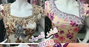 صورة قنادر صيف 2020، اجمل لبس الصيف للمراه 60627 13 310x165
