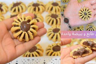 صورة قاطو العيد 2020، جديد من حلويات العيد