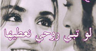 صورة صور حب رومانسية شتاوي ليبيه، لو بتحب تعرف على الرومانسيه الليبيه